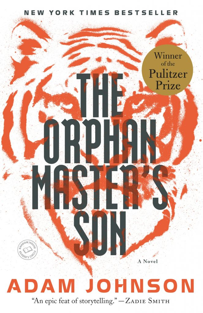 The-Orhan-Masters-Son_9780812982626